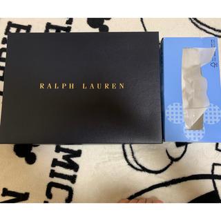 ラルフローレン(Ralph Lauren)のラルフローレン 空箱(日用品/生活雑貨)