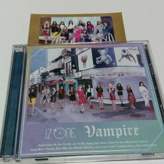 IZ*ONE Vampire (初回限定盤B CD+DVD)(K-POP/アジア)