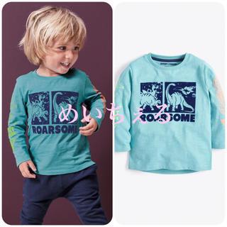 ネクスト(NEXT)の【新品】next ブルー 長袖Roarsome恐竜柄Tシャツ(ヤンガー)(シャツ/カットソー)