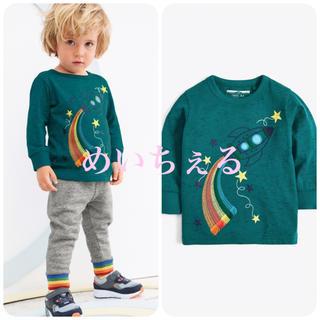 ネクスト(NEXT)の【新品】next ティール 長袖ロケットTシャツ(ヤンガー)(シャツ/カットソー)