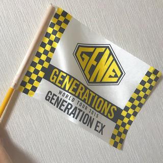 ジェネレーションズ(GENERATIONS)のGENERATIONS EX フラッグ(アイドルグッズ)