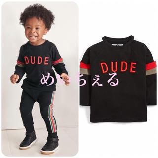 ネクスト(NEXT)の【新品】next ブラック 長袖Dude刺繍入りTシャツ(ヤンガー)(シャツ/カットソー)