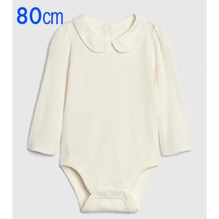 babyGAP - 『新品』babyGap 女の子用 襟付き長袖ボディ 80㎝サイズ