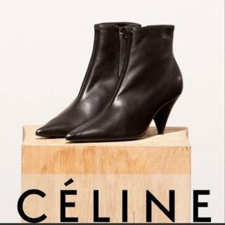 セリーヌ(celine)のceline  Vネックアンクルブーツ(ブーツ)