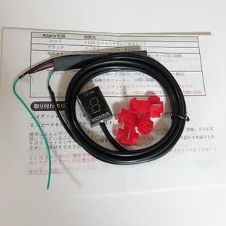 ホンダ(ホンダ)のVTR250 シフトインジケーター APU1(パーツ)