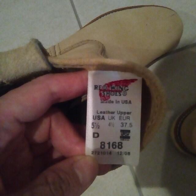 REDWING(レッドウィング)のレッドウィング スエードブーツ 8168 レディースの靴/シューズ(ブーツ)の商品写真