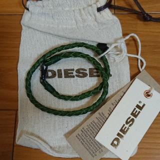 ディーゼル(DIESEL)の『DIESEL✨✨グリーン🍀の革製ブレスレット✨🍀✨』(ブレスレット/バングル)