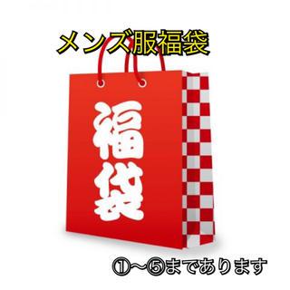 アディダス(adidas)の福袋 メンズ服 (Tシャツ/カットソー(七分/長袖))