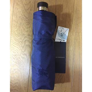 バーバリー(BURBERRY)の専用☆青のり様 新品☆バーバリー 紳士 折りたたみ傘 タグ付き(傘)
