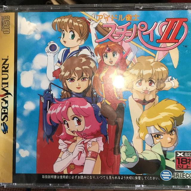 SEGA - セガサターンソフト アイドル雀士 スーチーパイIIの通販 by の ...