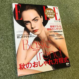 ELLE JAPON (エル・ジャポン) 2019年 11月号 (ファッション)