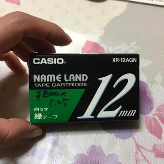 カシオ(CASIO)のお値下げ中!カシオネームランドテープ(テープ/マスキングテープ)