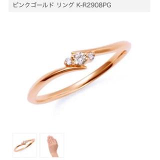 ザキッス(THE KISS)のthe kiss♡ピンクゴールド ダイヤ リング クリーナー付き(リング(指輪))