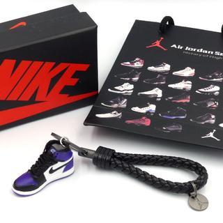スニーカー キーホルダー NIKE Air Jordan 1 パープル(その他)