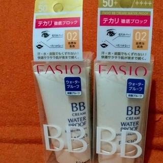 ファシオ(Fasio)のファシオ BBクリーム(BBクリーム)