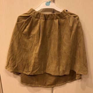 BREEZE - テールスカート