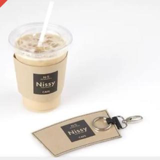●専用出品●  Nissy cafe スリーブキーホルダー(ミュージシャン)
