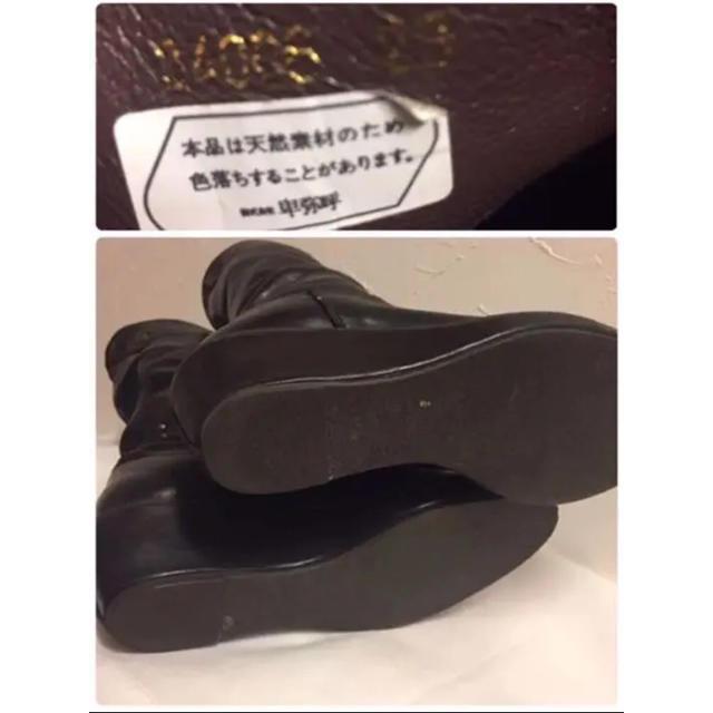 elegance卑弥呼(エレガンスヒミコ)の→ 卑弥呼 エレガンス ヒミコ*23*ロングブーツ ブーツ 黒 本革 皮 レザー レディースの靴/シューズ(ブーツ)の商品写真