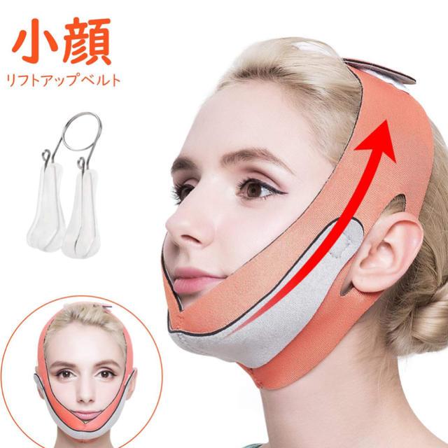Led フェイスマスク - 小顔リフトアップベルト 小顔マスク 小顔矯正ベルトの通販