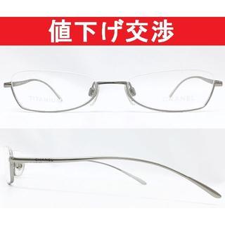 CHANEL - [新品]シャネル 2044-T アンダーリム メガネ眼鏡フレーム [正規品]