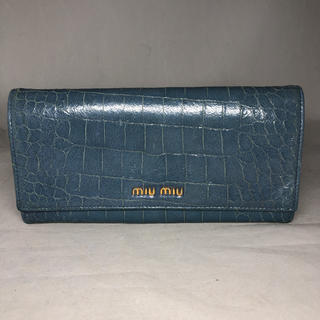 ミュウミュウ(miumiu)のミュウミュウ 長財布 二つ折り クロコ型押し ブルー(長財布)