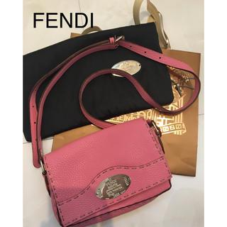 フェンディ(FENDI)のフェンディ セレリア ショルダーバッグ (ショルダーバッグ)
