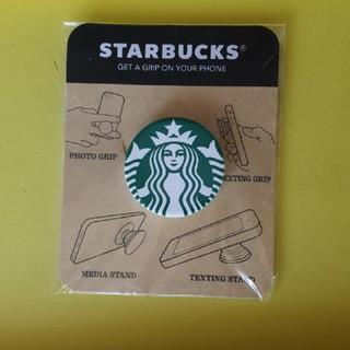 スターバックスコーヒー(Starbucks Coffee)の非売品 韓国  スタバ スターバックス 携帯 スマホ アクセサリー グリップ (ノベルティグッズ)