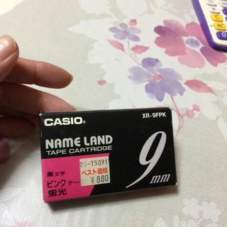 カシオ(CASIO)のカシオネームランドテープ(テープ/マスキングテープ)