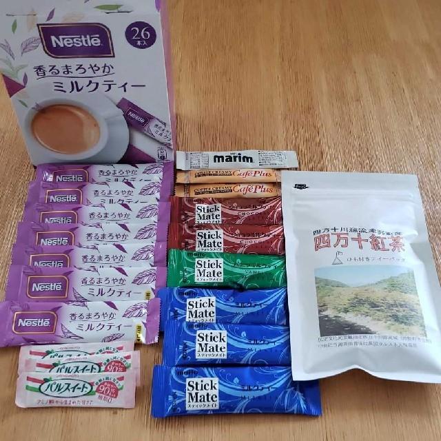 Nestle(ネスレ)の四万十紅茶スティックミルクティーセット 食品/飲料/酒の飲料(茶)の商品写真