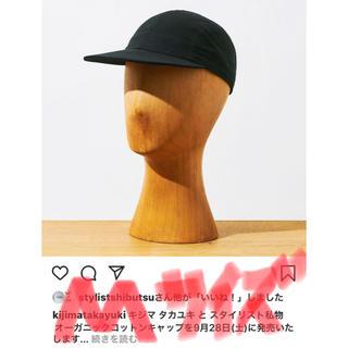 ワンエルディーケーセレクト(1LDK SELECT)のMサイズ スタイリスト私物 キジマタカユキ CAP キャップ 1ldk 黒 (キャップ)