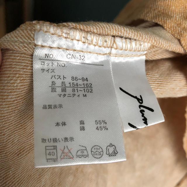 ベルメゾン(ベルメゾン)のツーウェイ授乳ワンピース キッズ/ベビー/マタニティのマタニティ(マタニティワンピース)の商品写真