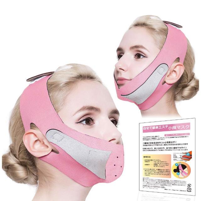 超立体マスク箱,小顔リフトアップベルト小顔マスク小顔補正ベルト発汗ベルトの通販