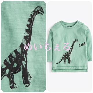 ネクスト(NEXT)の【新品】next グリーン 恐竜柄Tシャツ(ヤンガー)(シャツ/カットソー)