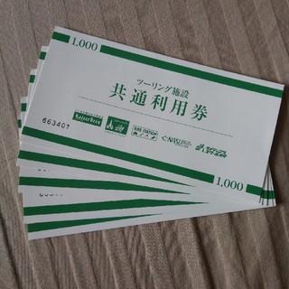 レッドバロン 共通利用券 5千円分(その他)