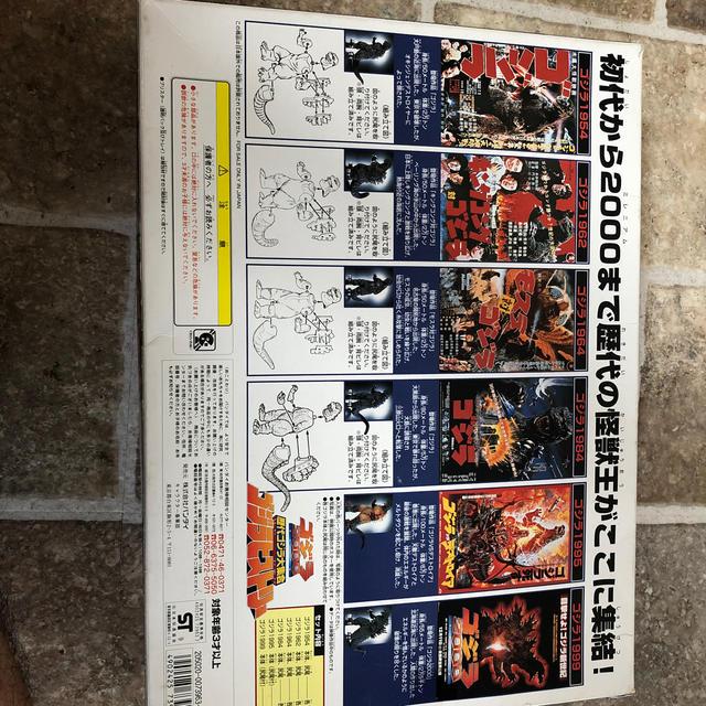 BANDAI(バンダイ)のゴジラヒストリー2000歴代ゴジラ大集合6体 欠品なし エンタメ/ホビーのフィギュア(SF/ファンタジー/ホラー)の商品写真