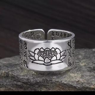 バブルス(Bubbles)のハスの花 中国漢字 リング(リング(指輪))