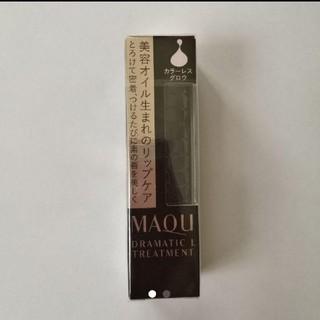 マキアージュ(MAQuillAGE)の♡と♡ら♡さま専用  新品 マキアージュ  ドラマティックトリートメント リップ(リップケア/リップクリーム)