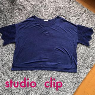 スタディオクリップ(STUDIO CLIP)のstudio  clip  カットソー(カットソー(半袖/袖なし))