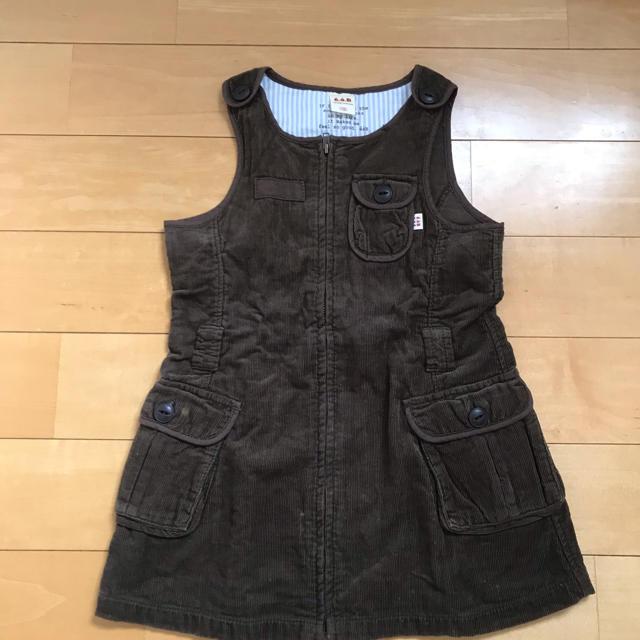eaB(エーアーベー)のベベ eab ジャンパースカート 110 キッズ/ベビー/マタニティのキッズ服 女の子用(90cm~)(ワンピース)の商品写真