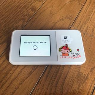 エーユー(au)のau WiMAX 2+ ポケットルーター(その他)