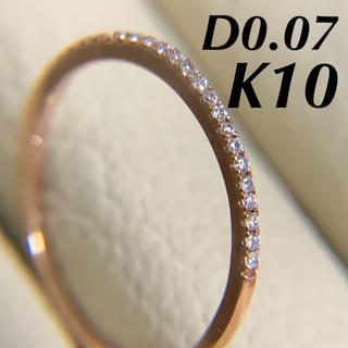 k10  ダイヤモンド エタニティリング ピンクゴールド(リング(指輪))