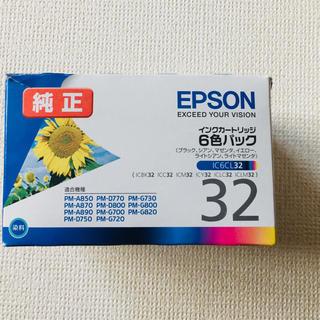 エプソン(EPSON)のエプソン プリンターインク(その他)