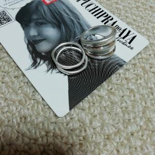 シマムラ(しまむら)のプチプラのあや 淡銀 シルバー リングセット(リング(指輪))