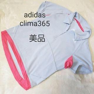アディダス(adidas)のadidas clima365 レディース Mサイズ 美品(ウェア)