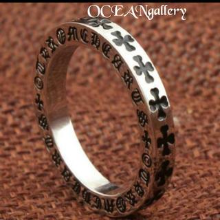 送料無料 15号 シルバー 中墨 クロス 十字架 フープ スペーサー リング指輪(リング(指輪))