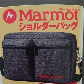 マーモット(MARMOT)のモノマックス  10月号  付録  マーモット ショルダーバッグ(ショルダーバッグ)