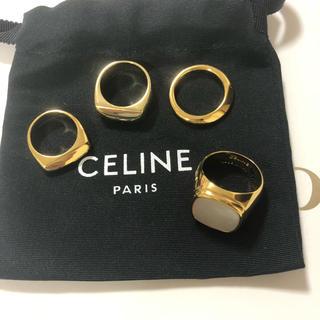 セリーヌ(celine)のチーナ様 専用ページ (小)11号 ロゴ付き巾着(リング(指輪))