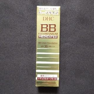 ディーエイチシー(DHC)の○【未開封】DHC*薬用 BBクリーム GE✨20g(BBクリーム)