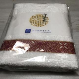 イマバリタオル(今治タオル)のダイソー 今治バスタオル 新品未使用です。(タオル/バス用品)