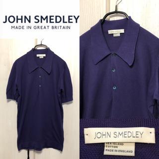 ジョンスメドレー(JOHN SMEDLEY)の美品☆早い者勝ち☆ジョンスメドレー シーアイランドコットン ニットポロ(ポロシャツ)